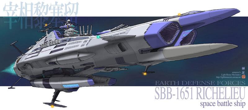 SBB1651Richelieu.jpg