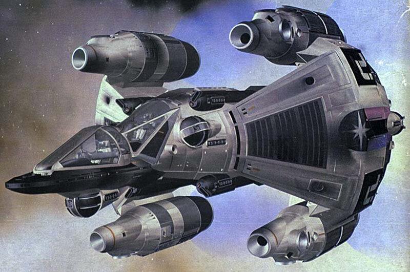 gunstar_concept_ship.jpg