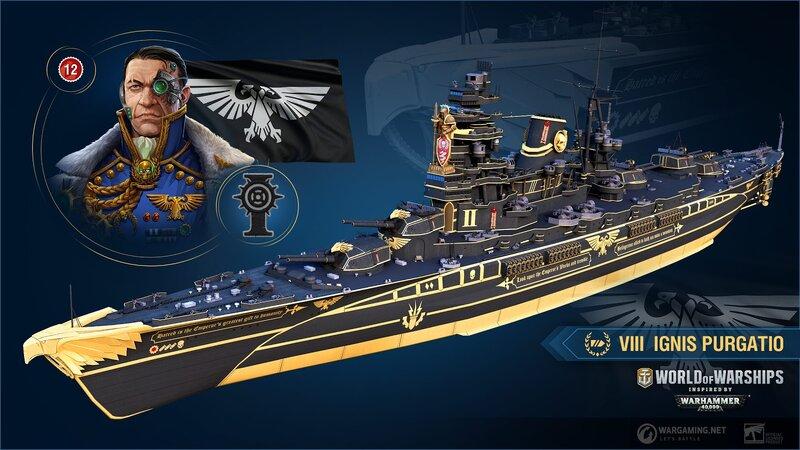 WG_SPB_WoWs_Renders_Warhammer_40K_Ignis_Purgatio_2560x1440.jpg