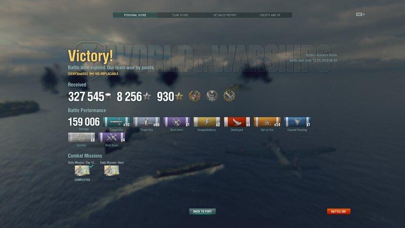 shot-19.03.12_07.04.15-0548.jpg