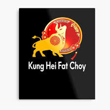 Image result for gung hay fat choy 2021