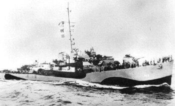 Robert's Family » USS Samuel B Roberts DD-823