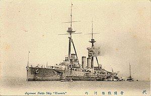 300px-Japanese_battleship_Kawachi_in_ear
