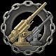 Icon_achievement_AIRDEFENSEEXPERT.png